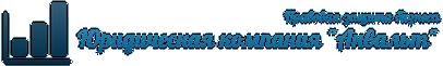 Pehmetov & Luchino — Юридическое сопровождение бизнеса в Нижнем Новгороде