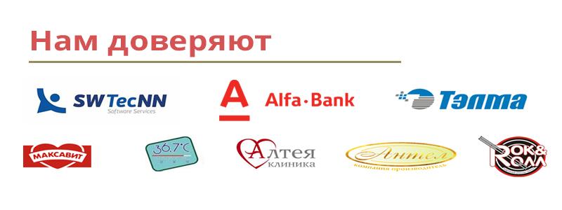 клиенты юридической фирмы Pehmetov & Luchino, оказывающей юридические услуги в Нижнем Новгороде
